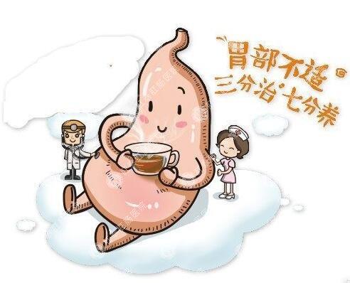 """胃健康必备知识:""""老胃病""""到底能不能拖?"""